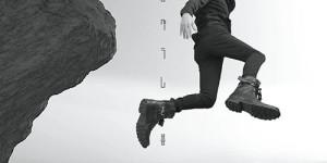 susumu hirasawa, the man climbing the hologram, jpop