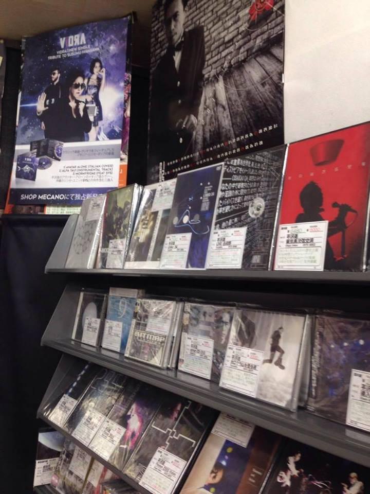 Vidra, Shop Mecano, Tribute, Tributo a Susumu Hirasawa, SYS, sysmodule, Gazio, 平沢進, the man climbing the hologram