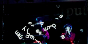 Sys, Pmodel, Vidra, Technopop, Electropop, Sysmodule, Gazio,