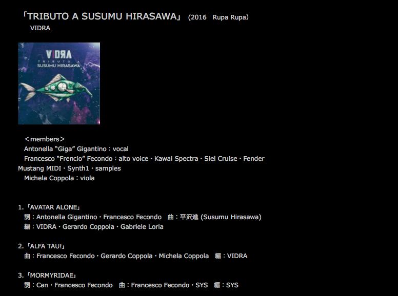 Technology Pops, Ryo Ueno, Vidra, Pmodel, Susumu Hirasawa, In a model Room, Technopop, Synthpop